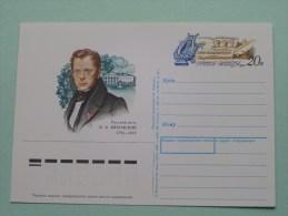 Lettercard BK CP PK ( Militair / Anno +/- 1992 ( Zie Foto Voor Details ) !! - Russie