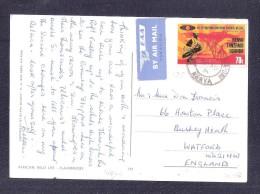 Large Size Postally Used Nairobi Produced PC African Wildlife Flamingoes Kenya Tanzania Uganda Stamp 1974 EAA Airmail - Kenya