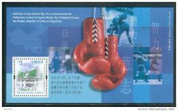 Bloc De China Chine : (1) 2001 Hong Kong - Jeux De Wushu-Sandu SG MS1061** - 1997-... Sonderverwaltungszone Der China