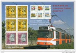 Bloc De China Chine : (6)1997 - Hong Kong -100 Ans De Développement Des Transports - Ohne Zuordnung