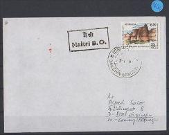 Briefumschlag    Mit Schiffsstempel  Maitri B.O. - Stamps
