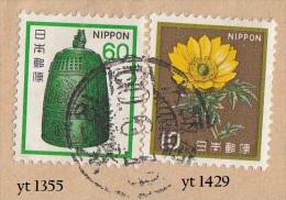 Japon 1981 / 82  - Cloche Et Adonis -  YT 1355 Et 1429  Sur  Fragment  - - 1926-89 Emperor Hirohito (Showa Era)