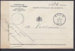 BELGIQUE - 1892 -  MLINISTERE DES CHEMINS DE FER - P.& T - CARTE POSTALE DE SERVICE EN FRANCHISE POSTALE DE ENGIS - - Railway