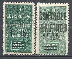 ALGERIE COLIS POST   N ° 28 TYP 1 VARIETEE VERT FONCE NEUF** TB / MNH - Algérie (1924-1962)