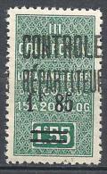 ALGERIE COLIS POST   N ° 35 VARIETEE SANS POINT APRES F NEUF** LUXE / MNH - Paquetes Postales