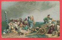 142629 / Russia  Art  Valeriy Ivanovich Yakobi -  The Prisoners Rest, 1861 - USED MOSCOW 1912  - Publ. Russia Russie - Gevangenis