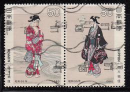 Japan Used Scott #1390a Pair 50y Scenes Of Outdoor Play In Spring By Nishikawa - Philatelic Week - 1926-89 Emperor Hirohito (Showa Era)