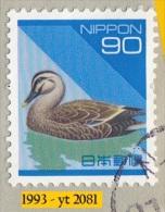Japon  1993  -  90 Y. Canard -  YT 2081  Sur Fragment -