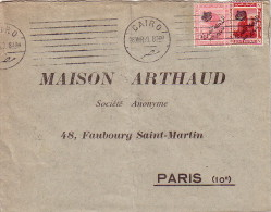 EGYPTE - CAIRO LE 28-3-1923 - TIMBRE AVEC SURCHARGE - LETTRE POUR LA FRANCE. - Egipto