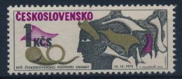 **Czechoslovakia 1972 Mi 2116 MNH - Tschechoslowakei/CSSR