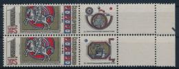 **Czechoslovakia 1973 Mi 2178 (2) Different Coupons MNH - Tschechoslowakei/CSSR
