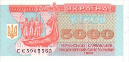 UKRAINE   5 000  Karbovantsiv   Daté De 1995    Pick 93 B     ***** BILLET  NEUF ***** - Ukraine