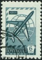 Pays : 414,2 (Russie : Union Des Républiques Socialistes Soviétiques (U.R.S.S.))   Yvert Et Tellier N° :  4333 (o) - Oblitérés