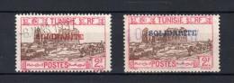FISCAUX : TUNISIE N°7/8 OBL . 1937 . DEUX COULEURS DE SURCHARGE . - Tunisia (1888-1955)