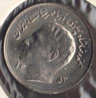 IRAN 1 RIAL 1353 - 1974  FAO - Iran