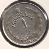 IRAN 1 RIAL MS2535 - 1976  50th ANNIV - Iran