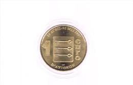 1 EURO D'AVIGNON . 60 000 Exemplaires . - Euros Of The Cities
