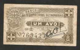 [NC] MACAU - BANCO NATIONAL ULTRAMARINO - 1 AVO - Macao