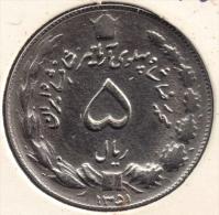IRAN 5 RIALS 1351 - 1972 - Iran