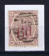 Great Britain SG  162  Used  1880 - Gebruikt