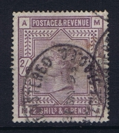 Great Britain SG  178, Used 1883, Yvert 86 - Gebruikt