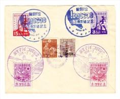 1943/44 Postpareinlagen Und Eroberung Von Singapur Mit Zusatz Auf Philat. Briefteil Mit Blauem Und Violettem SST - 1926-89 Kaiser Hirohito (Showa Era)