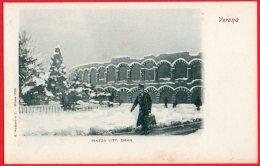 [DC6308] VERONA - VENETO - PIAZZA VITTORIO EMANUELE - Old Postcard - Verona