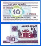 Bielorussie 10 Roubles 2000 NEUF UNC Belarus Uniquement Prix + Frais De Port Skrill Paypal OK - Belarus