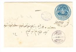 1914 Ganzsachen Brief  Von Bagdad Nach Constantinopel - - Iraq