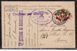 Posta Militare-Campo Riodinamento 3- 17°Sez.disinfezione Cartolina In Franchigia - Posta Militare (PM)