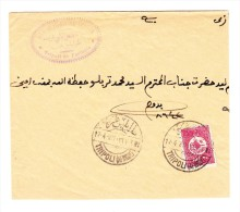 1911 Brief Von Tripoli Nach Bingazi  Mit Mi# 161 - Libye