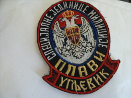 SERBIEN SERBIA SPECIJALNE JEDINICE MILICIJE - Stoffabzeichen