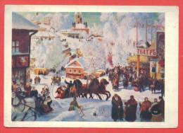142901 / Russia Art Boris Mikhaylovich Kustodiev - Poster SPORT Wrestling , Lutte , Ringen , SHROVETIDE , THATRE HORSE - Lutte
