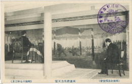 Japanese Fight Sumo Sumotori - Japón