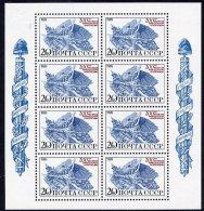SOVIET UNION 1989 Bicentenary Of French Revolution Sheetlet MNH / **.  Michel 5970 Kb - 1923-1991 USSR