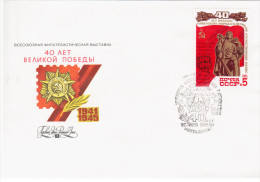 Russia USSR 1985 FDC 40th Anniv Of Victory In Second World War, Philatelic Exhibition, Soviet Memorial In Berlin Germany - FDC