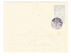 "1913 - Ganzsachen Brief 1 Pia Schwarz Stempel ""Iskece Telegraf Ve Posta Merkez-i Muvakkatasi""  Hellas PE12 - Grèce"