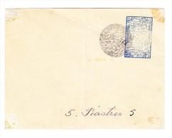 """1913 - Thrace """"Autonom. Regierung"""" Ganzsachen Brief 1 Pia Schwarz Stempel  Gumuldjina (Ex. S. Kuyas Sammlung) - Lettres & Documents"""