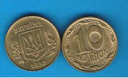 UCRANIA - 10 Kopija 1992  KM1 - Ukraine