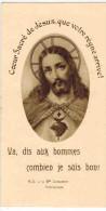 """IMAGE PIEUSE RELIGIEUSE DOUBLE : """" Sacré Coeur De Jésus Que Votre Règne Arrive """" - FOIX - Andachtsbilder"""