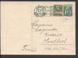 SUISSE - 1927 -  CARTE ENTIER POSTAL + COMPLEMENT D'AFFRANCHISSEMENT, DE BALE POUR MONTLUEL - FR - - Entiers Postaux