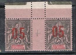 ANJOUAN N°24 N** En Paire Galvano, Variété Surcharge Espacée Tenant à Normal - Anjouan (1892-1912)
