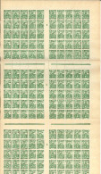 Tunisie YT Taxe 59 XX En Feuille Complète Millésime 6 - Tunisie (1888-1955)