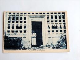Carte Postale Ancienne : ANJOUAN : Mur Interieur , Animé - Comores