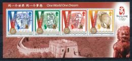 ISLE OF MAN  Mi.Nr. Block 63  Olympische Sommerspiele, Peking - MNH - Isla De Man