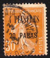 France Offices In Turkey Scott    45 Used VG-Fine - Levant (1885-1946)