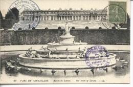 """""""Versailles Congrès De La Paix 26.6.19 Sur Cpa """"ministère Intérieur *sureté Générale.."""" """"deutsche Friedensdelegation..."""" - Poststempel (Briefe)"""