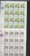 Liechtenstein **  960-961 CEPT Kleinbogen Ungefaltet - Unused Stamps