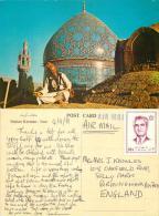 Mahan Kerman, Iran Postcard Used Posted To UK 1973 Nice Stamp - Iran