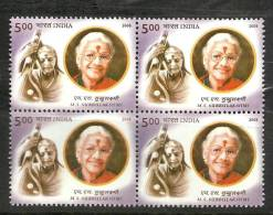 INDIA, 2005, M S Subbulakshmi, (Carnatic Singer), Block Of 4,  MNH, (**) - Musica
